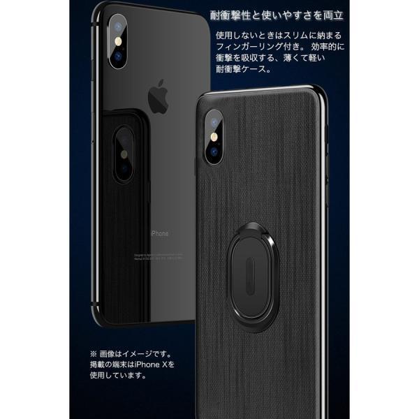 iPhone XR ケース リング付き iPhone8 iPhone XS ケース おしゃれ iPhoneX iPhoneXS Max スマホケース 耐衝撃 iPhone8Plus 7Plus 7 6s 6 Plus カバー 薄型|k-seiwa-shop|02