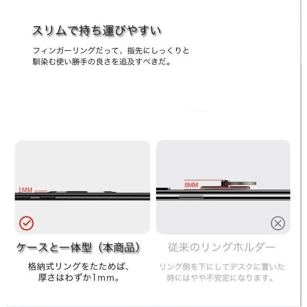 iPhone XR ケース リング付き iPhone8 iPhone XS ケース おしゃれ iPhoneX iPhoneXS Max スマホケース 耐衝撃 iPhone8Plus 7Plus 7 6s 6 Plus カバー 薄型|k-seiwa-shop|03