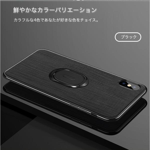 iPhone XR ケース リング付き iPhone8 iPhone XS ケース おしゃれ iPhoneX iPhoneXS Max スマホケース 耐衝撃 iPhone8Plus 7Plus 7 6s 6 Plus カバー 薄型|k-seiwa-shop|09