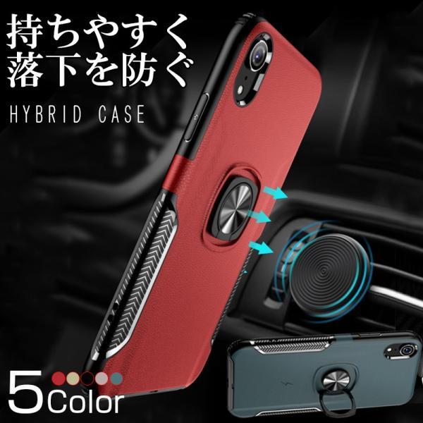 iPhone XS Max ケース iPhone XR XS X ケース リング付き iPhone8Plus 7Plus ケース 耐衝撃 iPhone8 7 ケース おしゃれ リングスタンド 薄型 軽量 スタンド機能|k-seiwa-shop