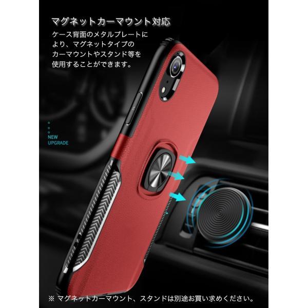 iPhone XS Max ケース iPhone XR XS X ケース リング付き iPhone8Plus 7Plus ケース 耐衝撃 iPhone8 7 ケース おしゃれ リングスタンド 薄型 軽量 スタンド機能|k-seiwa-shop|03