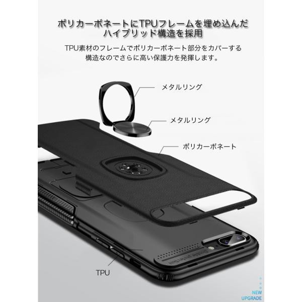iPhone XS Max ケース iPhone XR XS X ケース リング付き iPhone8Plus 7Plus ケース 耐衝撃 iPhone8 7 ケース おしゃれ リングスタンド 薄型 軽量 スタンド機能|k-seiwa-shop|05