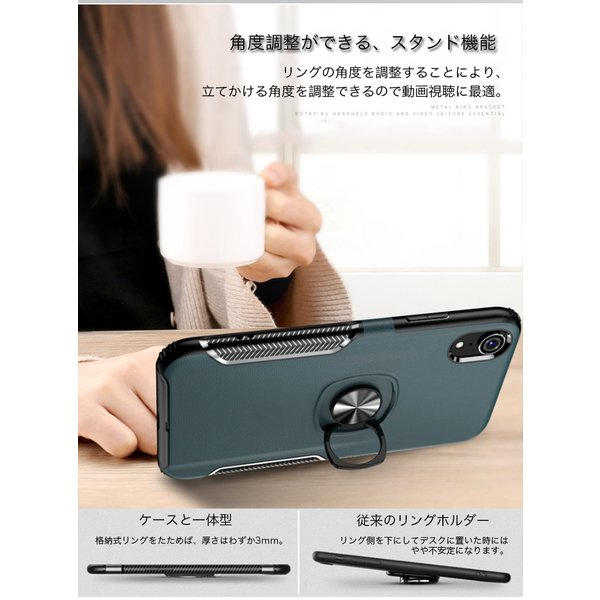 iPhone XS Max ケース iPhone XR XS X ケース リング付き iPhone8Plus 7Plus ケース 耐衝撃 iPhone8 7 ケース おしゃれ リングスタンド 薄型 軽量 スタンド機能|k-seiwa-shop|06