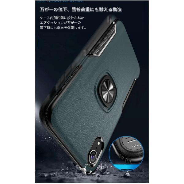 iPhone XS Max ケース iPhone XR XS X ケース リング付き iPhone8Plus 7Plus ケース 耐衝撃 iPhone8 7 ケース おしゃれ リングスタンド 薄型 軽量 スタンド機能|k-seiwa-shop|08