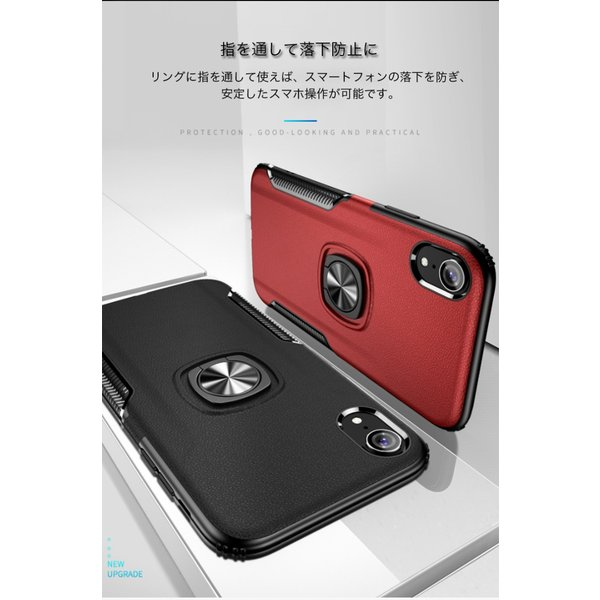 iPhone ガラスフィルム付き iPhone8 iPhone XS ケース iPhoneXS Max iPhone XR ケース iPhone8Plus 7Plus カバー iPhone7 8 ケース リング付き 耐衝撃 スタンド|k-seiwa-shop|04