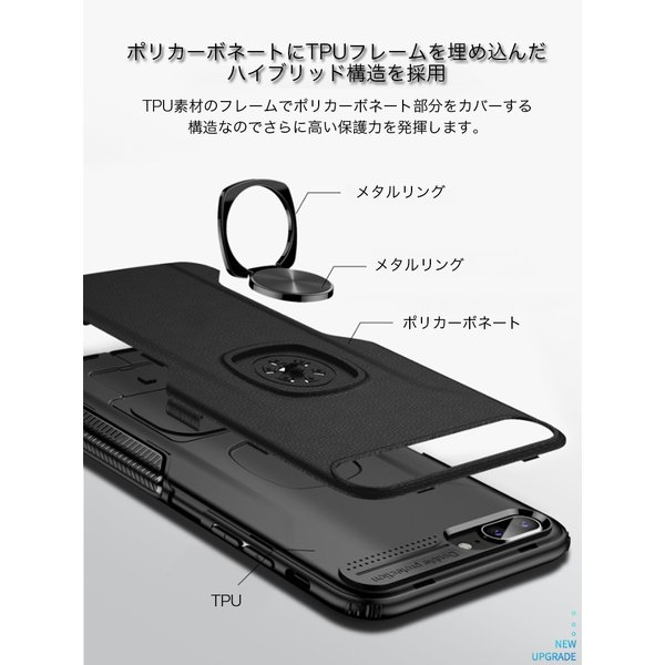 iPhone ガラスフィルム付き iPhone8 iPhone XS ケース iPhoneXS Max iPhone XR ケース iPhone8Plus 7Plus カバー iPhone7 8 ケース リング付き 耐衝撃 スタンド|k-seiwa-shop|05