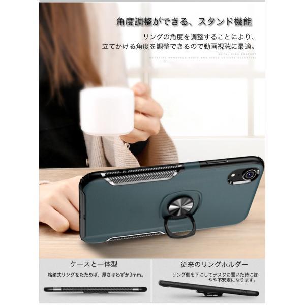 iPhone ガラスフィルム付き iPhone8 iPhone XS ケース iPhoneXS Max iPhone XR ケース iPhone8Plus 7Plus カバー iPhone7 8 ケース リング付き 耐衝撃 スタンド|k-seiwa-shop|06