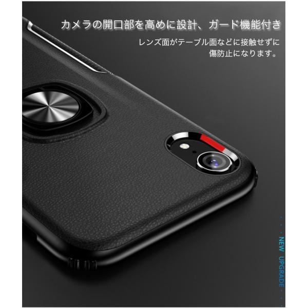 iPhone ガラスフィルム付き iPhone8 iPhone XS ケース iPhoneXS Max iPhone XR ケース iPhone8Plus 7Plus カバー iPhone7 8 ケース リング付き 耐衝撃 スタンド|k-seiwa-shop|07