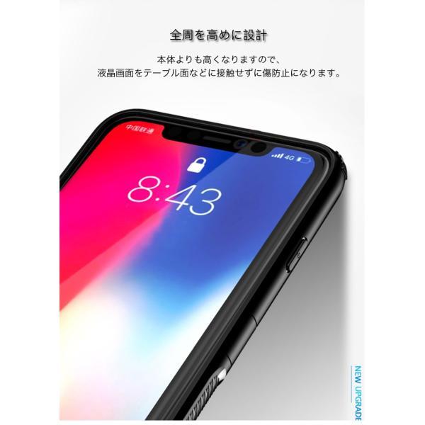 iPhone ガラスフィルム付き iPhone8 iPhone XS ケース iPhoneXS Max iPhone XR ケース iPhone8Plus 7Plus カバー iPhone7 8 ケース リング付き 耐衝撃 スタンド|k-seiwa-shop|09