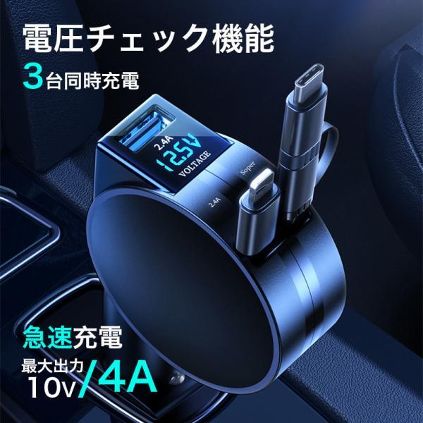 カーチャージャー アルミ製 車用 iPhoneXS Max iPhoneXR 充電器 コンパクト USBボート 4台同時充電 出力最大5.5A スマートIC機能 急速充電|k-seiwa-shop
