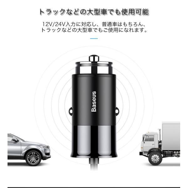 カーチャージャー アルミ製 車用 iPhoneXS Max iPhoneXR 充電器 コンパクト USBボート 4台同時充電 出力最大5.5A スマートIC機能 急速充電|k-seiwa-shop|12