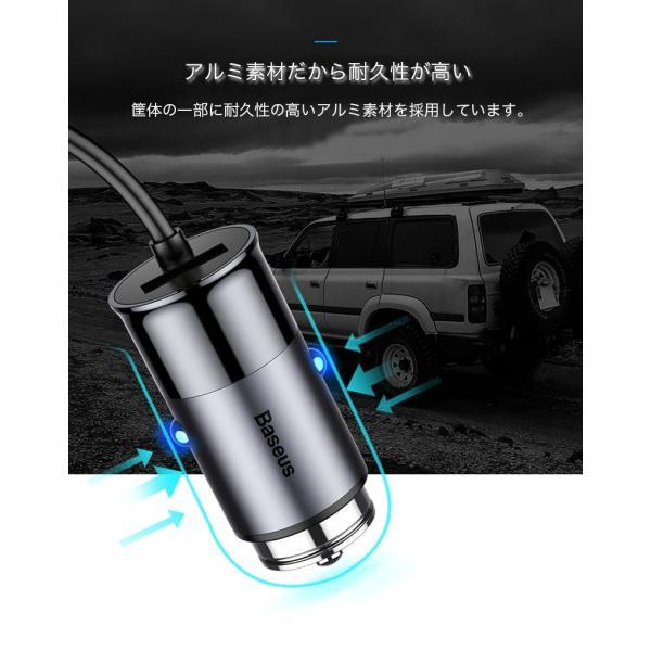 カーチャージャー アルミ製 車用 iPhoneXS Max iPhoneXR 充電器 コンパクト USBボート 4台同時充電 出力最大5.5A スマートIC機能 急速充電|k-seiwa-shop|13