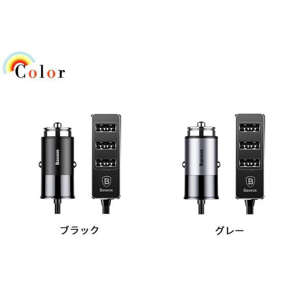 カーチャージャー アルミ製 車用 iPhoneXS Max iPhoneXR 充電器 コンパクト USBボート 4台同時充電 出力最大5.5A スマートIC機能 急速充電|k-seiwa-shop|19