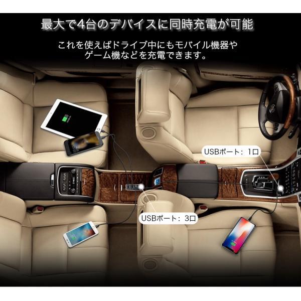 カーチャージャー アルミ製 車用 iPhoneXS Max iPhoneXR 充電器 コンパクト USBボート 4台同時充電 出力最大5.5A スマートIC機能 急速充電|k-seiwa-shop|03