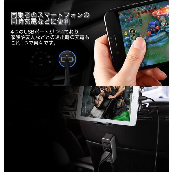 カーチャージャー アルミ製 車用 iPhoneXS Max iPhoneXR 充電器 コンパクト USBボート 4台同時充電 出力最大5.5A スマートIC機能 急速充電|k-seiwa-shop|04