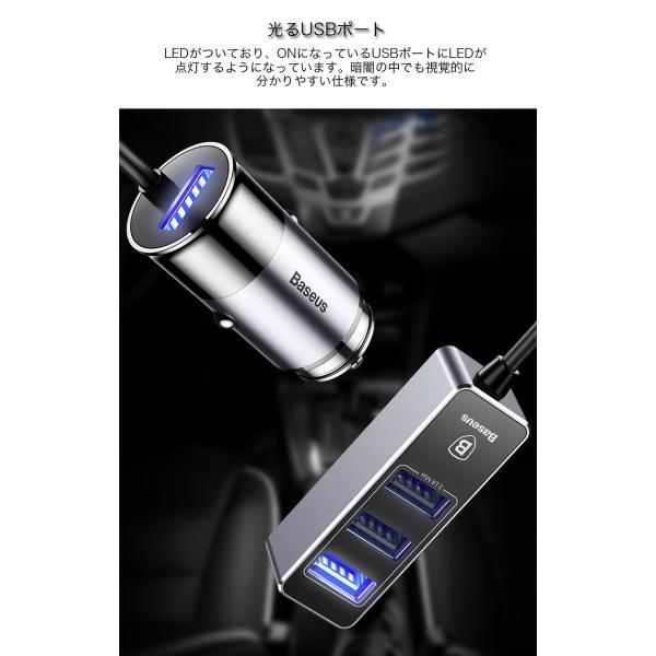 カーチャージャー アルミ製 車用 iPhoneXS Max iPhoneXR 充電器 コンパクト USBボート 4台同時充電 出力最大5.5A スマートIC機能 急速充電|k-seiwa-shop|06
