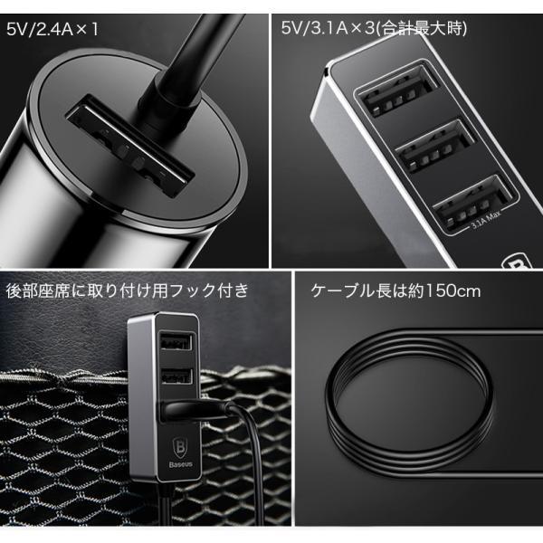 カーチャージャー アルミ製 車用 iPhoneXS Max iPhoneXR 充電器 コンパクト USBボート 4台同時充電 出力最大5.5A スマートIC機能 急速充電|k-seiwa-shop|08