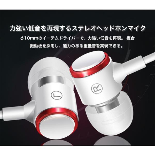 イヤホン イヤフォン ダイナミック型 インナーイヤーヘッドホン アルミニウム合金製 マイク・リモコン付 Xperia Galaxy iPhone iPad iPod等多機種対応|k-seiwa-shop|02