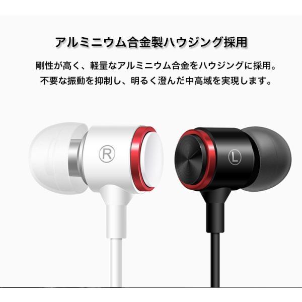 イヤホン イヤフォン ダイナミック型 インナーイヤーヘッドホン アルミニウム合金製 マイク・リモコン付 Xperia Galaxy iPhone iPad iPod等多機種対応|k-seiwa-shop|04