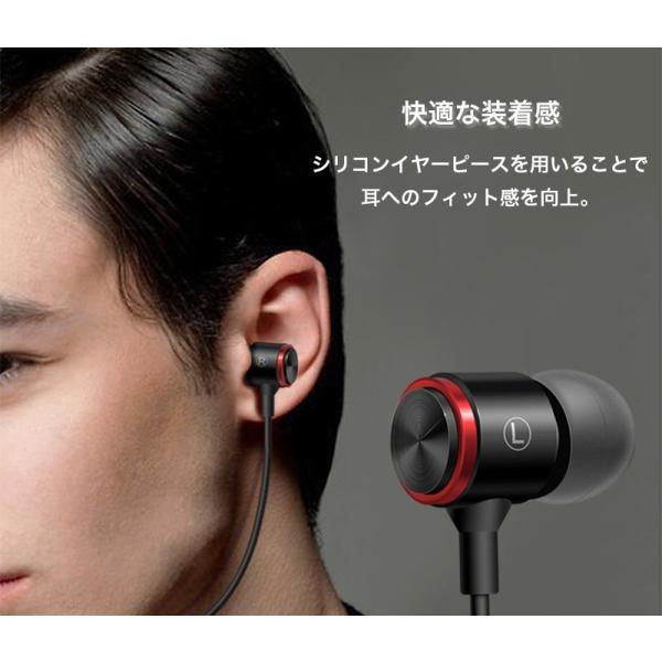 イヤホン イヤフォン ダイナミック型 インナーイヤーヘッドホン アルミニウム合金製 マイク・リモコン付 Xperia Galaxy iPhone iPad iPod等多機種対応|k-seiwa-shop|05