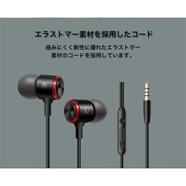 イヤホン イヤフォン ダイナミック型 インナーイヤーヘッドホン アルミニウム合金製 マイク・リモコン付 Xperia Galaxy iPhone iPad iPod等多機種対応|k-seiwa-shop|06