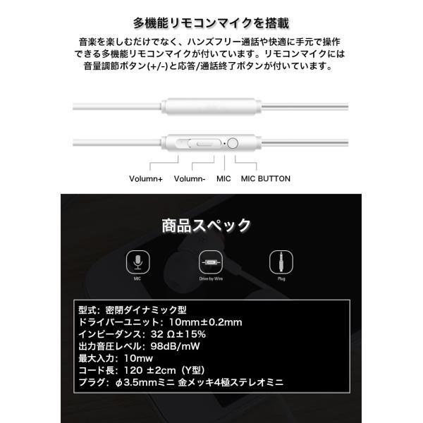 イヤホン イヤフォン ダイナミック型 インナーイヤーヘッドホン アルミニウム合金製 マイク・リモコン付 Xperia Galaxy iPhone iPad iPod等多機種対応|k-seiwa-shop|08