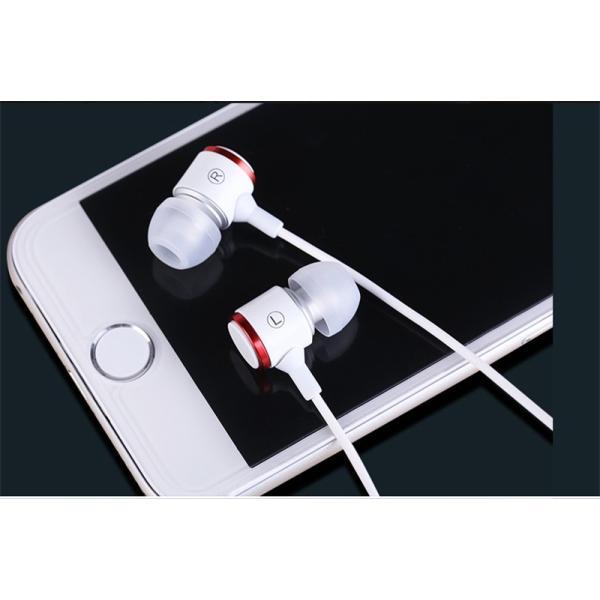 イヤホン イヤフォン ダイナミック型 インナーイヤーヘッドホン アルミニウム合金製 マイク・リモコン付 Xperia Galaxy iPhone iPad iPod等多機種対応|k-seiwa-shop|09