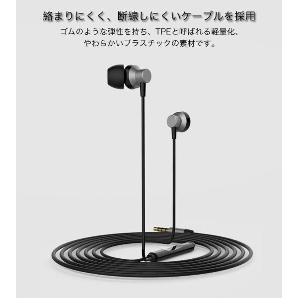 イヤホン 高音質 カナル型 有線 マイク リモコン付 通話 音楽 イヤフォン iPhoneXS Max iPhoneXR Android iPad iPod スマホ 多機種対応|k-seiwa-shop|05