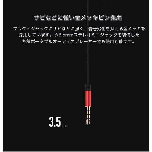 イヤホン 高音質 カナル型 有線 マイク リモコン付 通話 音楽 イヤフォン iPhoneXS Max iPhoneXR Android iPad iPod スマホ 多機種対応|k-seiwa-shop|07