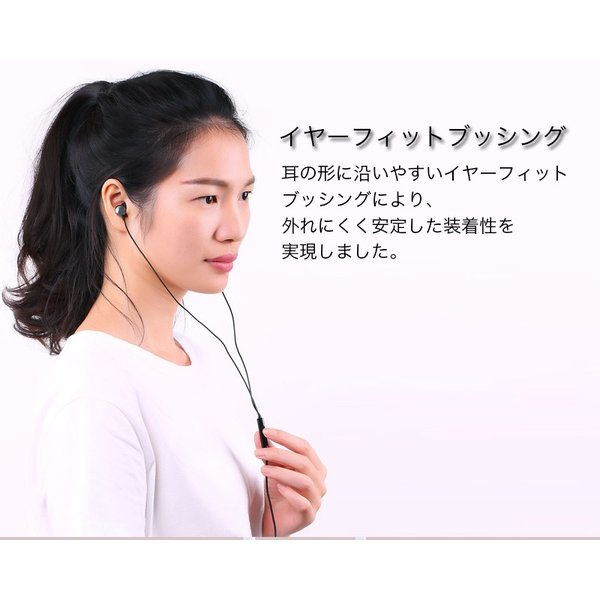 イヤホン 高音質 カナル型 有線 マイク リモコン付 通話 音楽 イヤフォン iPhoneXS Max iPhoneXR Android iPad iPod スマホ 多機種対応|k-seiwa-shop|08