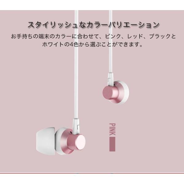 イヤホン 高音質 カナル型 有線 マイク リモコン付 通話 音楽 イヤフォン iPhoneXS Max iPhoneXR Android iPad iPod スマホ 多機種対応|k-seiwa-shop|09