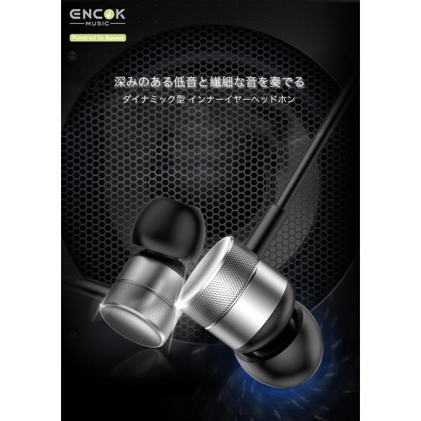 イヤホン 有線 iPhone カナル型 高音質 イヤフォン マイク付き リモコン付き ダイナミック型 通話 音楽 アルミ二ウム合金製 Android iPad スマホ 多機種対応|k-seiwa-shop|02