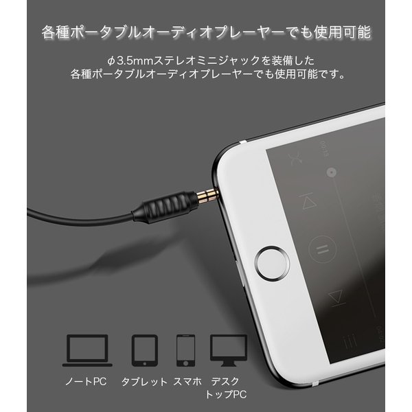 イヤホン 有線 iPhone カナル型 高音質 イヤフォン マイク付き リモコン付き ダイナミック型 通話 音楽 アルミ二ウム合金製 Android iPad スマホ 多機種対応|k-seiwa-shop|11