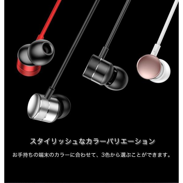イヤホン 有線 iPhone カナル型 高音質 イヤフォン マイク付き リモコン付き ダイナミック型 通話 音楽 アルミ二ウム合金製 Android iPad スマホ 多機種対応|k-seiwa-shop|13