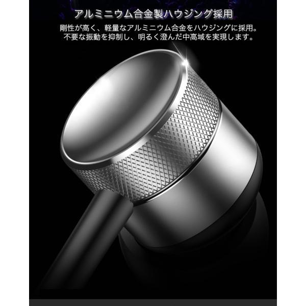 イヤホン 有線 iPhone カナル型 高音質 イヤフォン マイク付き リモコン付き ダイナミック型 通話 音楽 アルミ二ウム合金製 Android iPad スマホ 多機種対応|k-seiwa-shop|04
