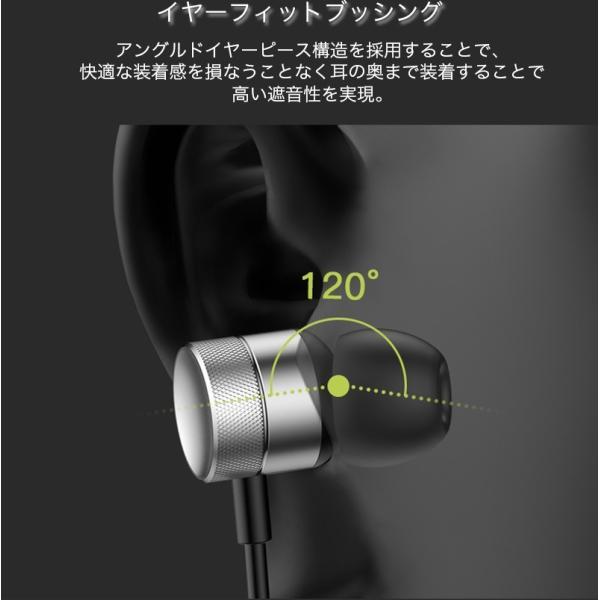 イヤホン 有線 iPhone カナル型 高音質 イヤフォン マイク付き リモコン付き ダイナミック型 通話 音楽 アルミ二ウム合金製 Android iPad スマホ 多機種対応|k-seiwa-shop|05