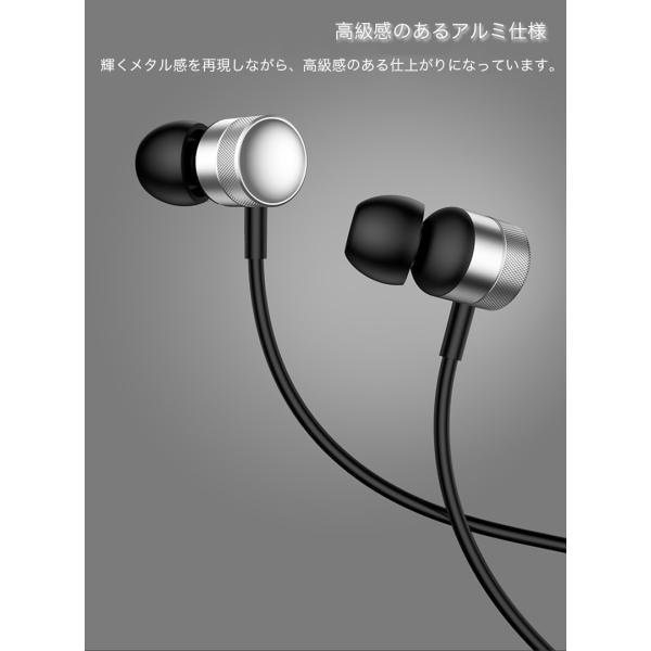 イヤホン 有線 iPhone カナル型 高音質 イヤフォン マイク付き リモコン付き ダイナミック型 通話 音楽 アルミ二ウム合金製 Android iPad スマホ 多機種対応|k-seiwa-shop|08