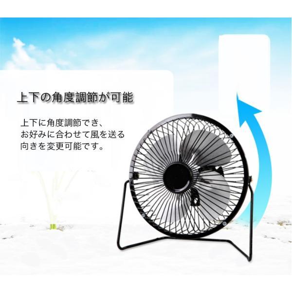 扇風機 USB 卓上 おしゃれ 静音 ミニファン ミニ扇風機 USBファン 上下角度調節可能 金属製 安全性保証 クール|k-seiwa-shop|08