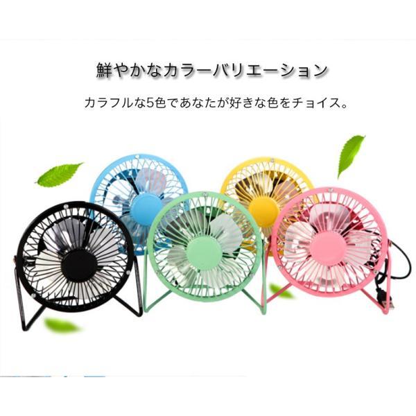 扇風機 USB 卓上 おしゃれ 静音 ミニファン ミニ扇風機 USBファン 上下角度調節可能 金属製 安全性保証 クール|k-seiwa-shop|09