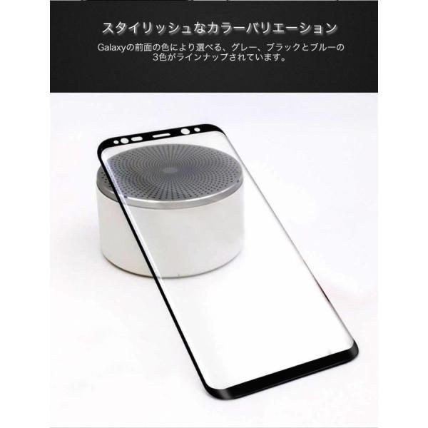 Galaxy S9+ S9 Galaxy S8+ S8 ガラスフィルム 全面保護 強化ガラス 9H硬度 耐衝撃 指紋防止 超撥水 SC-02J / SCV36 / SC-03J / SCV35 液晶保護フィルム|k-seiwa-shop|13