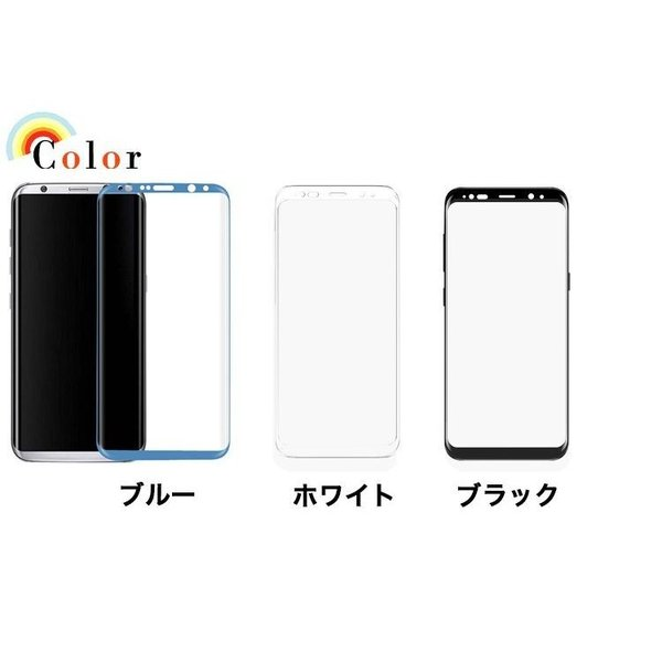 Galaxy S9+ S9 Galaxy S8+ S8 ガラスフィルム 全面保護 強化ガラス 9H硬度 耐衝撃 指紋防止 超撥水 SC-02J / SCV36 / SC-03J / SCV35 液晶保護フィルム|k-seiwa-shop|17