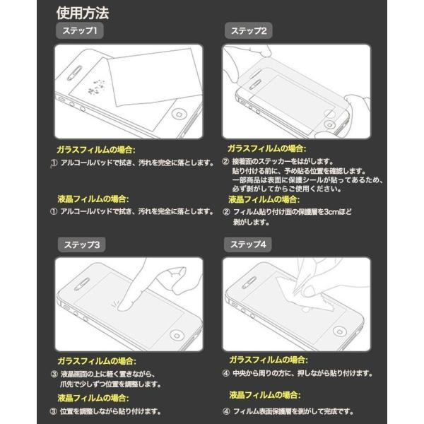 Galaxy S9+ S9 Galaxy S8+ S8 ガラスフィルム 全面保護 強化ガラス 9H硬度 耐衝撃 指紋防止 超撥水 SC-02J / SCV36 / SC-03J / SCV35 液晶保護フィルム|k-seiwa-shop|18