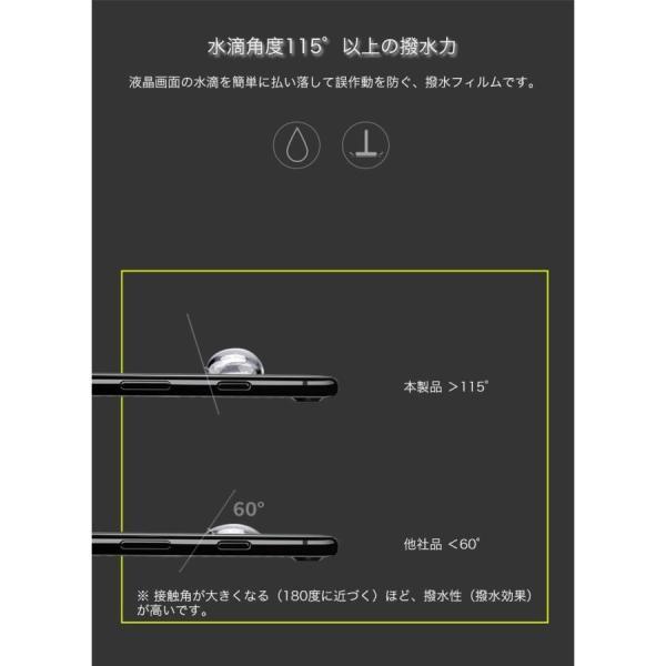 Galaxy S9+ S9 Galaxy S8+ S8 ガラスフィルム 全面保護 強化ガラス 9H硬度 耐衝撃 指紋防止 超撥水 SC-02J / SCV36 / SC-03J / SCV35 液晶保護フィルム|k-seiwa-shop|05