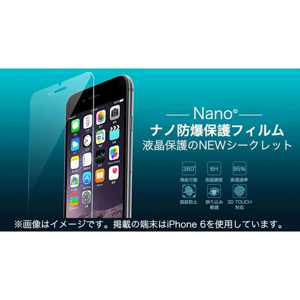 iPhone XS Max XS iPhone XR X 保護フィルム iPhoneSE 5s 5 ブルーライトカット 保護フィルム iPhone8 Plus 8 iPhone7 Plus 7 フィルム 耐衝撃 iPhone6s 6 Plus|k-seiwa-shop|03