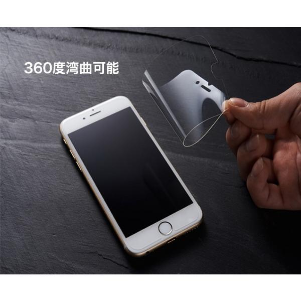 iPhone XS Max XS iPhone XR X 保護フィルム iPhoneSE 5s 5 ブルーライトカット 保護フィルム iPhone8 Plus 8 iPhone7 Plus 7 フィルム 耐衝撃 iPhone6s 6 Plus|k-seiwa-shop|05