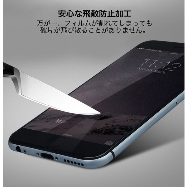 iPhone XS Max XS iPhone XR X 保護フィルム iPhoneSE 5s 5 ブルーライトカット 保護フィルム iPhone8 Plus 8 iPhone7 Plus 7 フィルム 耐衝撃 iPhone6s 6 Plus|k-seiwa-shop|08