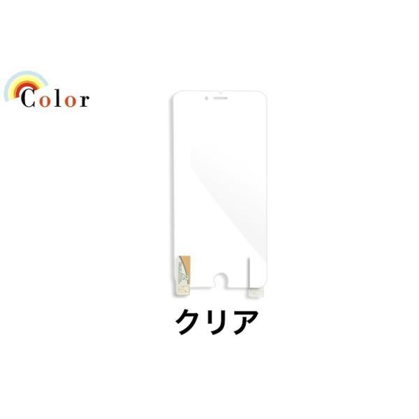 iPhone XS Max XS iPhone XR X 保護フィルム iPhoneSE 5s 5 ブルーライトカット 保護フィルム iPhone8 Plus 8 iPhone7 Plus 7 フィルム 耐衝撃 iPhone6s 6 Plus|k-seiwa-shop|10