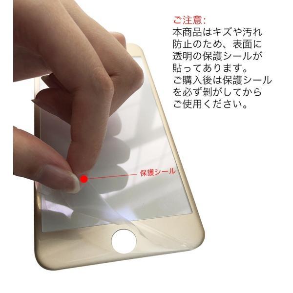 iPhone8 / 8 Plus 7 / 7 Plus / 6s Plus/6 Plus/6s/6/X 強化ガラスフィルム ブルーライトカット 9H硬度 日本旭硝子製素材 衝撃吸収 気泡レス 指紋防止 全面保護|k-seiwa-shop|02