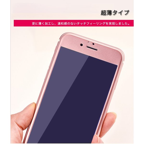 iPhone8 / 8 Plus 7 / 7 Plus / 6s Plus/6 Plus/6s/6/X 強化ガラスフィルム ブルーライトカット 9H硬度 日本旭硝子製素材 衝撃吸収 気泡レス 指紋防止 全面保護|k-seiwa-shop|11