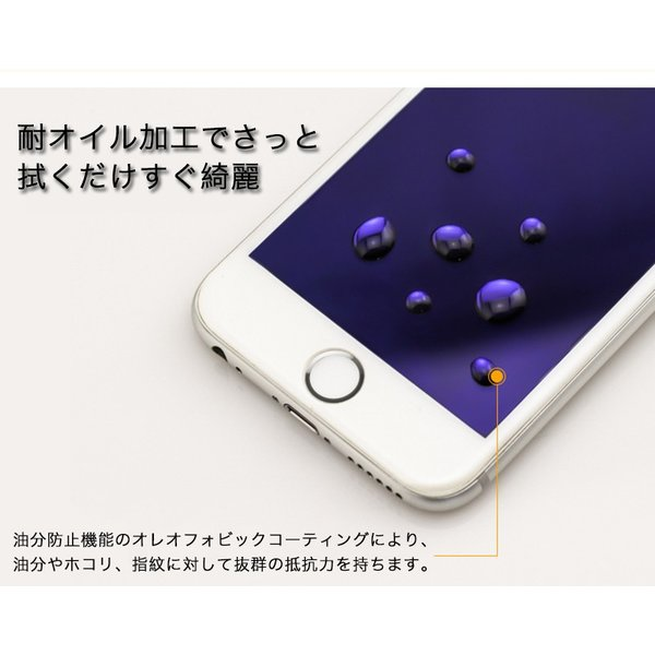 iPhone8 / 8 Plus 7 / 7 Plus / 6s Plus/6 Plus/6s/6/X 強化ガラスフィルム ブルーライトカット 9H硬度 日本旭硝子製素材 衝撃吸収 気泡レス 指紋防止 全面保護|k-seiwa-shop|12